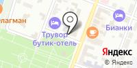 Дом музыки им. С.В. Рахманинова на карте