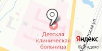 Детская областная клиническая больница на карте