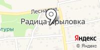 Администрация пос. Радица-Крыловка на карте