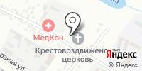 Часовня Курской Коренной иконы Божией Матери на карте