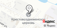 Крестовоздвиженский храм на карте