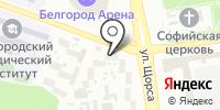 Белгородское городское БТИ на карте