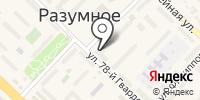 Администрация городского поселения Разумное на карте