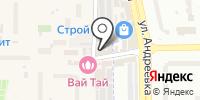 Джинсовый магазин на карте