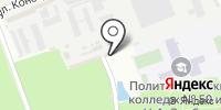 Автомойка на 4-ом Западном проезде на карте