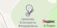 Храм Елисаветы Феодоровны Преподобомученицы на Рублевском кладбище на карте