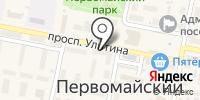Троя на карте