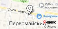 Первомайская детская музыкальная школа на карте
