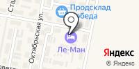 Ле-Ман на карте