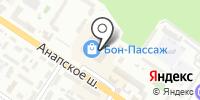 Посейдон-аэросервис групп на карте