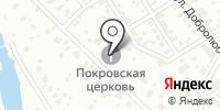 Храм Покрова Пресвятой Богородицы в Хомутово на карте