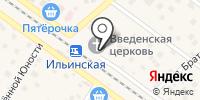 Храм Петра и Павла в Ильинском на карте