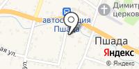 Администрация Пшадского внутригородского округа на карте
