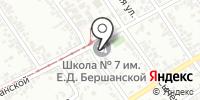 Основная общеобразовательная школа №7 на карте