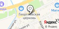 Юта-сервис на карте