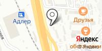 Научно-производственное объединение АСТА на карте