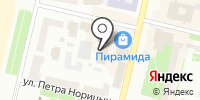 Арком на карте
