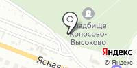 Копосово-Высоково на карте