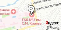 Городская клиническая больница №3 им. С.М. Кирова на карте