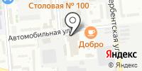 Автопоиск-Астрахань на карте