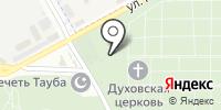 Кладбище №2 на карте