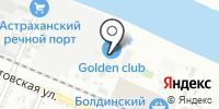 Айсберг-С на карте