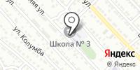 Основная общеобразовательная школа №3 на карте