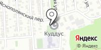 Куддус на карте