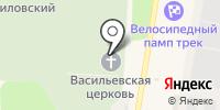 Храм Василия Великого на карте