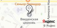 Подворье Соликамского Иоанна Предтечи Красносельского монастыря на карте
