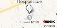 Средняя школа №10 на карте