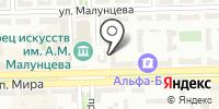 Оле Лукое на карте