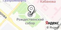 Христорождественский собор на карте