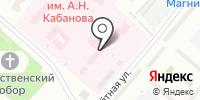 Женская консультация на карте