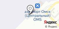 Омский аэропорт на карте