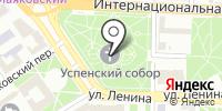 Свято-Успенский кафедральный собор на карте