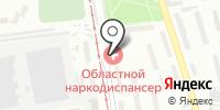 Омский областной наркологический диспансер на карте