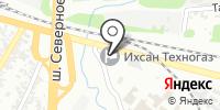 Ихсан Техногаз на карте
