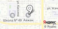 Аяжан на карте