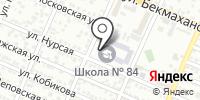 Общеобразовательная школа №84 на карте