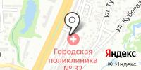 Городская детская поликлиника №4 на карте