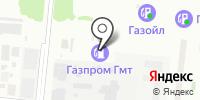 АГНКС Томскавтогаз на карте