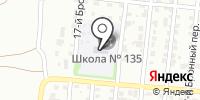 Средняя общеобразовательная школа №135 на карте