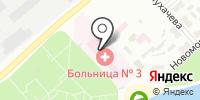 Больница №3 на карте
