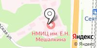 НИИ патологии кровообращения имени академика Е.Н. Мешалкина Минздрава России на карте