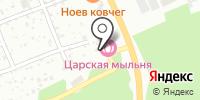 Царская мыльня на карте