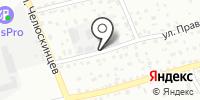 Полекс Пак на карте