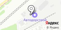 Автодорстрой г. Барнаула на карте