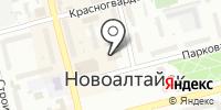 Администрация г. Новоалтайска на карте