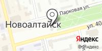 Комитет по культуре Администрации г. Новоалтайска на карте